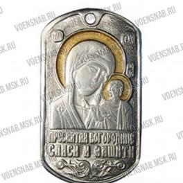 """Жетон """"Войска РХБЗ"""""""
