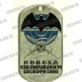 """Жетон """"Сухопутные войска"""" (старая эмблема)"""