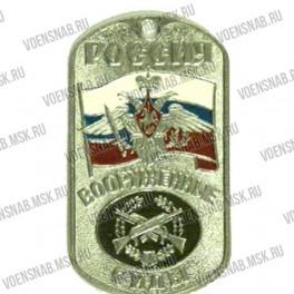 """Жетон """"Суворовское военное училище"""""""