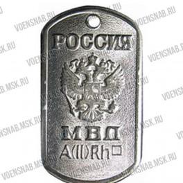 """Жетон """"ВМФ"""" (Андреевский флаг, орёл, якорь)"""