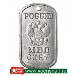 """Жетон """"Россия МВД"""" группа крови 1"""
