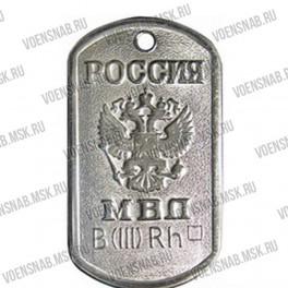 """Жетон """"Россия МВД"""" группа крови 2"""