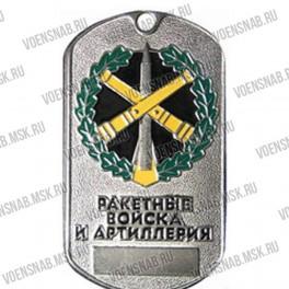 """Жетон овал """"ФСБ России"""""""