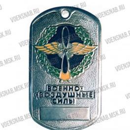"""Жетон """"Войска ПВО"""" старая эмблема"""