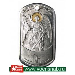 """Жетон """"Твой ангел хранитель"""""""
