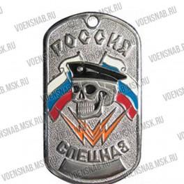 """Жетон """"Морская пехота чёрная смерть"""""""