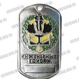 """Жетон овал """"МВД России"""" (блестящий)"""