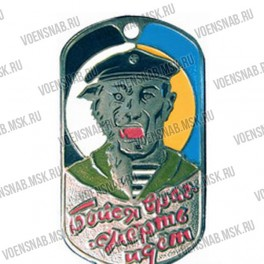 "Жетон ""Россия ДМБ"" (табло,череп с оливковым беретом)"