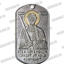 """Жетон овал """"ВВ МВД РФ"""""""