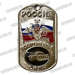 """Жетон """"Россия ВС"""" (старая эмблема РВиА)"""
