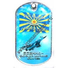 Жетон ВВС (смола)