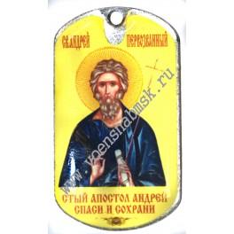 Жетон Апостол Андрей (смола)