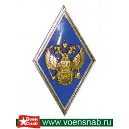 Знак об окончании военного училища
