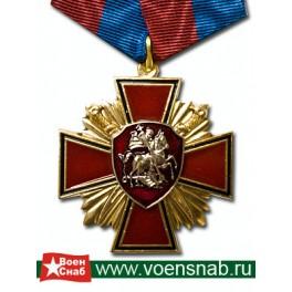 """Нагрудный знак (медаль) """"За веру и службу России"""", Казачья"""