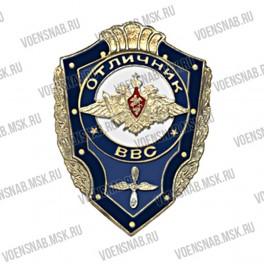 """Значок """"Гвардия СССР"""" (латунь)"""