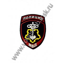 """Нашивка нарукавная """"Полиция МВД"""" (для подразделений вневедомственной охраны) 3 цвета"""