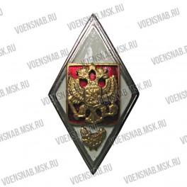 Нагрудный знак об окончании военного училища (ромб голубой, орел)