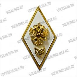 Нагрудный знак об окончании военной академии (ромб белый-красная подложка, орел, ветвь)