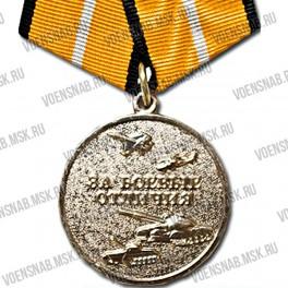 """Медаль """"Меткий выстрел"""" (лось)"""