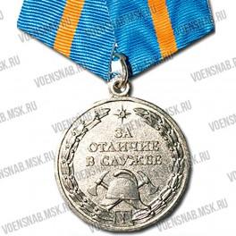 """Медаль """"За боевые отличия"""" МО РФ"""