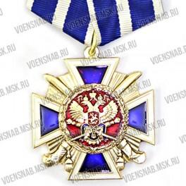 """Медаль """"Удачная поклевка"""" (Щука)"""