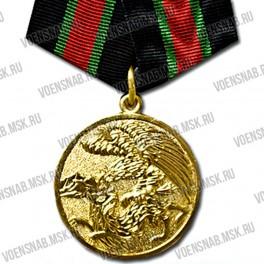 """Медаль """"Удачная поклевка"""" (форель)"""