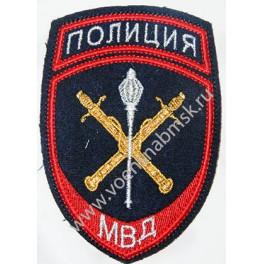 """Нашивка нарукавная """"Полиция МВД"""" (для начальников территориальных органов)"""