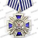"""Медаль """"За заслуги перед казачеством"""" 3 ст"""