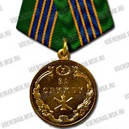 """Медаль """"За заслуги перед казачеством"""" 4 ст"""
