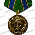 """Медаль """"За заслуги ФСПП"""" (судебные приставы)"""