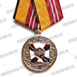 """Медаль """"За воинскую доблесть 1 ст."""" МО РФ"""