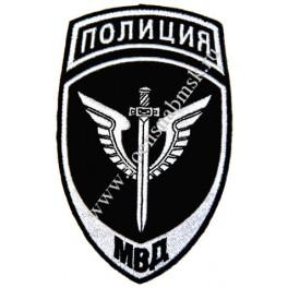 """Нашивка нарукавная """"Полиция МВД"""" (для спецподразделений МВД)"""