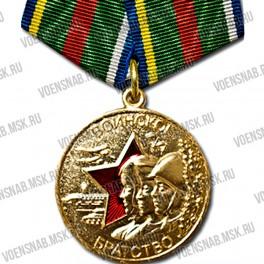 """Медаль """"Удачная поклевка"""" (таймень)"""