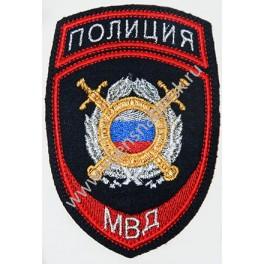 """Нашивка нарукавная """"Полиция МВД"""" (общественная безопасность)"""