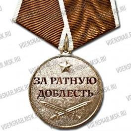 """Медаль """"За службу в морской пехоте"""""""