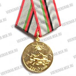 """Медаль """"Меткий выстрел"""" (кабан)"""