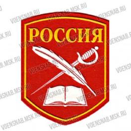 Нашивка нарукавная МЧС России чёрная ткань (пластизоль) колос