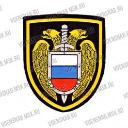 Нашивка нарукавная Российское казачество (пластизоль)