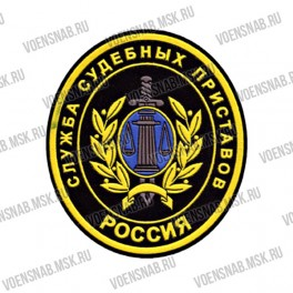 Нашивка нарукавная Центральное казачье войско (пластизоль)