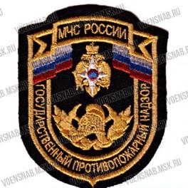 Нашивка нарукавная Пограничная служба (ромб) 5 цветов, темно-синее сукно (пластизоль)