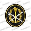 Нарукавный знак сотрудников ЦА ФСИН, 2 цвета (в центре шестопер, желтая окантовка)