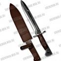 Нож складной с большой ложкой и вилкой (металлическая ручка, в чехле цветном)