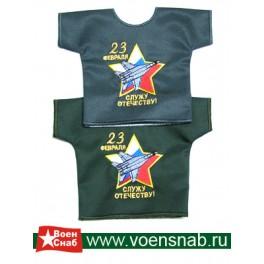 """Рубашка малая сувенирная с вышивкой """"Служу отечеству"""""""