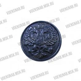 Пуговица С 51 (на ножке), герб, 14 морская волна (МЧС)