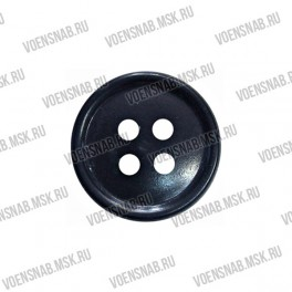 Пуговица 4-х прокол.d20, темно-синего цвета, аминопласт