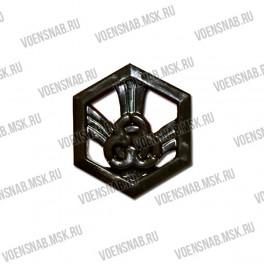 Эмблема петличная РХБЗ (новая) золотой пластик