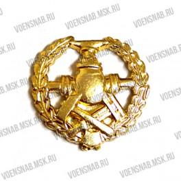 Эмблема петличная РВиА (старая) защитная