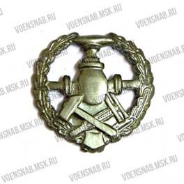 Эмблема петличная Службы горючего (ГСМ) золотая