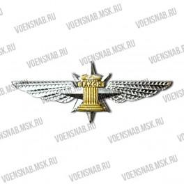 "Нагрудный знак ""МПС РЖД"" (на цангах, колесо, крылья)"