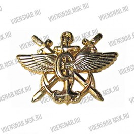 Эмблема петличная Прокуратуры золотая